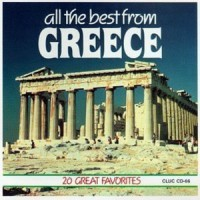 Purchase Greeks - The Music Of Greece