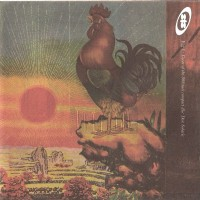Purchase 808 State - Don Solaris