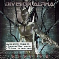 Purchase Division Alpha - Replika [Limited Edition]