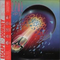 Purchase Journey - Escape (Vinyl)