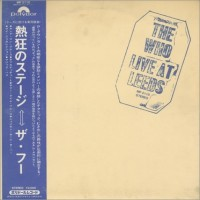 Purchase The Who - Live At Leeds (Vinyl)