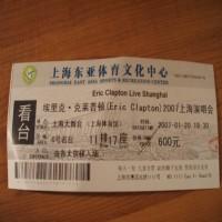Purchase Eric Clapton - Shanghai 2007 (Bootleg) CD1