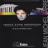 Purchase Jean Michel Jarre - Akropolis