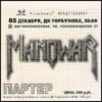 Purchase Manowar - Live In Moscow (Bootleg)