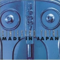 Purchase Siniestro Total - Made in Japan