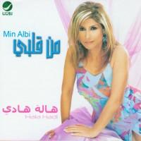 Purchase Hala Hady - Men Alby