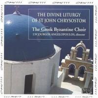 Purchase The Greek Byzantine Choir - The Divine Liturgy Of Saint John Chrysostom