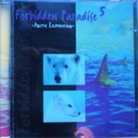 Purchase Tiesto - Forbidden Paradise 05