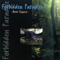 Purchase Tiesto - Forbidden Paradise 07