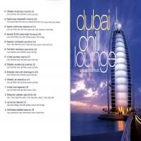 Purchase VA - Dubai Chill Lounge - A Fine Se