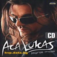 Purchase VA - Jagnje moje (2006)