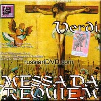 Purchase Giuseppe Verdi - Messa da Requiem  (Alain Lombard)