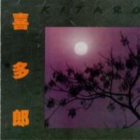 Purchase Kitaro - Full Moon Story