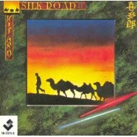 Purchase Kitaro - Silk Road II