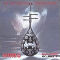 Purchase Kitaro - Silk Road (CD1)