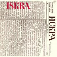 Purchase Iskra - Jazz I Sverige '75