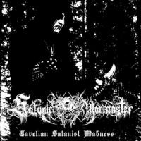 Purchase Satanic Warmaster - Carelian Satanist Madness