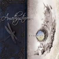Purchase Amethystium - Evermind