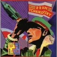 Purchase Bram Tchaikovsky - Strange Man, Changed Man