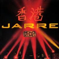 Purchase Jean Michel Jarre - Hong Kong