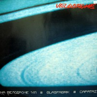 Purchase Velodrome - Au Velodrome 141 (12'')
