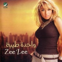 Purchase ZeeZee Adel - Wahda Tanya