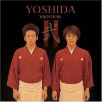 Purchase Yoshida Brothers - Yoshida Brothers II