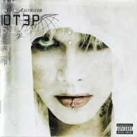 Purchase Otep - The Ascension