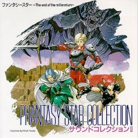 Purchase Phantasy Star IV - Phantasy Star Collection II