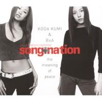 Purchase KODA KUMI & BoA - the meaning of peace