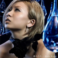 Purchase Koda Kumi - Ai no uta