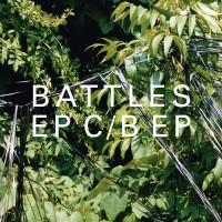 Purchase Battles - EP C