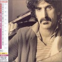 Purchase Frank Zappa - Shut Up N' Play Yer Guitar Some More