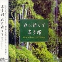 Purchase Kitaro - Mizu Ni Inorite