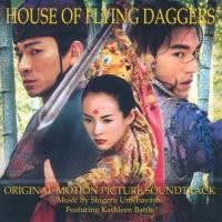 Purchase Shigeru Umebayashi - House of Flying Daggers