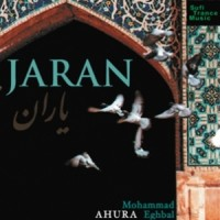 Purchase Ahura - Jaran