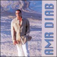 Purchase Amr Diab - Nour El Ain