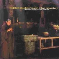 Purchase Antakarana - Antakarana (Tibetan Mantras) CD 1