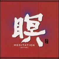 Purchase Bardo (Henrich) - Esoteric Meditation