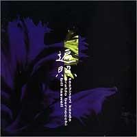 Purchase Toshinori Kondo, Eraldo Bernocchi, Bill Laswell - Charged
