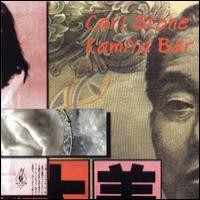Purchase Carl Stone - Kamiya Bar