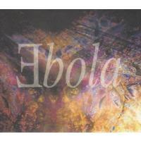 Purchase Job Karma - Ebola