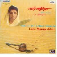 Purchase Lata Mangeshkar - Chala Vahi Des & Meera Bhajans