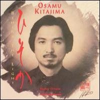 Purchase Osamu Kitajima - Behind The Light
