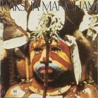 Purchase Raksha Mancham - Chos Khor