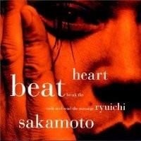 Purchase Ryuichi Sakamoto - Heartbeat