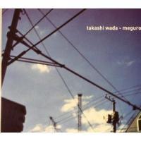 Purchase Takashi Wada - Meguro