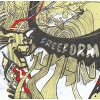 Purchase Freeform - Human