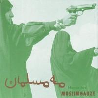 Purchase Muslimgauze - Hamas Arc