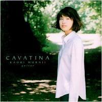 Purchase Kaori Muraji - CAVATINA